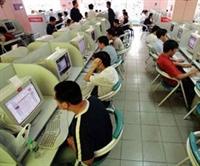 Çinliler İnternette Ne Arıyor?