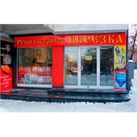 Berezka Rus Marketi