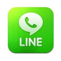 Line Ücretsiz Sesli Konuşma Ve Mesajlaşma İphone