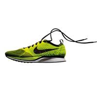 Nike'tan Tüy Gibi Hafif Örgü Ayakkabı