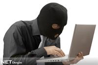 Bilgisayar Suçlarında Patlama