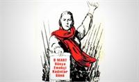 Dünya Kadınlar Günü nün Tarihçesi