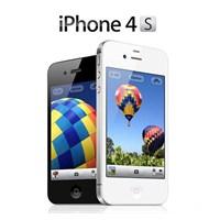 İphone 4s İçin Yeni Güncelleme!