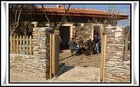 Ormancı Türküsü (müzeyyen Senar In Yorumuyla)
