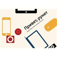 Apple İnternet Mağazası Rusya'da Açıldı