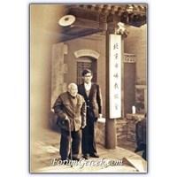 Çin İmparatorunun Son Harem Ağası | Sun Yaoting
