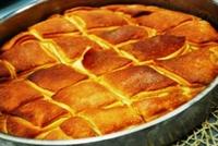 Aysonu Böreği