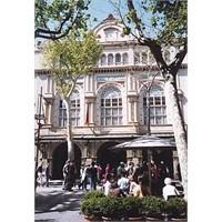 Barselona'nın Dünyaca Ünlü Opera Evi !