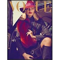 Koray Birand, İstanbul'u Vogue Yunanistan'a Taşıdı