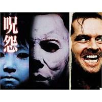 2012 Yilinin En İyi Korku Filmleri