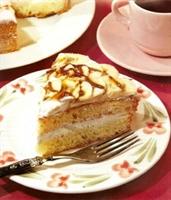Muzlu Kolay Pasta-hazır Kekle