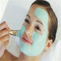 Hamile Bayanlara Bitkisel Güzellik Maskesi