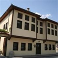 Ayşe Sıdıka Erke Etnografya Müzesi