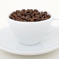 Güzelleşmek İçin Kahve Bakımı