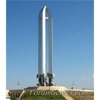 Iğdır Soykırım Anıtı Ve Müzesi