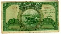 Kağıt Paranın Tarihçesi