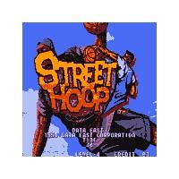 Ataride Basket Oynamak! Street Hoop