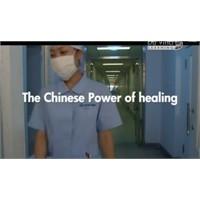 Çin Tıbbının Gücü (Belgesel)
