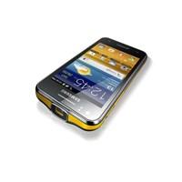 Projektörlü İlk Akıllı Telefon: Samsung Galaxy Bea