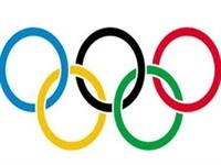 2016 Olimpiyatları'nı Brezilya'nın Rio De Janeiro