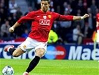2009 Yılın Golü Cristiano Ronaldo Video İzle