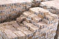 Bir Milyar Dolar Nasıl Görünür ?