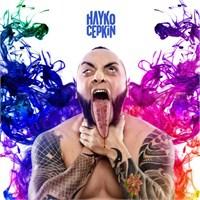 Hayko Cepkin'in Yeni Albümü Hazır