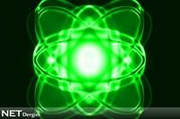 Ağrılara Kuantum Tedavisi