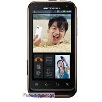 Motorola Defy Xt535 Fiyatı, Özellikleri Ve Yorumla