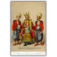 Osmanlı Devletinde Askeri Sınıf | Yeniçeriler