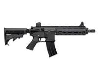 Milli Modern Piyade Tüfeği Seri Üretime Hazır