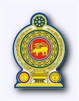 Sri Lanka Demokratik Sosyalist Cumhuriyeti