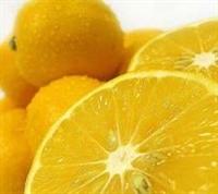 Limonlu Ilık Su Kilo Verdirmiyor!