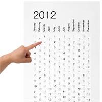 En Eğlenceli 2012 Takvimi!