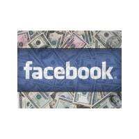 Evde İş Kurmanın Girişi Facebook