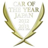 Cx-5 Yılın Otomobili Seçildi