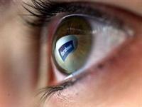 Facebook ta Tartışılan Yenilik
