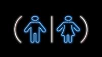 İnternette Kadın Ve Erkek