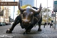 Wall Street'in Behlül'ü: Goldman Sachs
