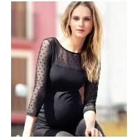 En Trend Hamile Bluz Modelleri