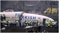 Düşen Uçağımızın Görüntüleri