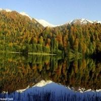 Doğu Karadeniz'in Saklı Cennetleri