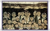 Türkülerimizin Hikayesi:hükümdar Olmaz