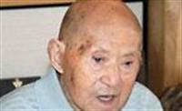 Dünyanın En Yaşlı Adamı 113 Yaşında Öldü