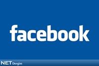 Facebook Kapatıyor