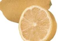 Limonlu Ilık Su Kilo Verdirmiyor
