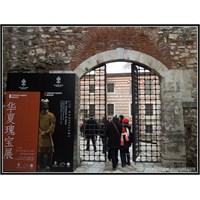 Terracotta Askerleri'ni Gördüm Topkapı Sarayında!