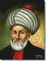 Cografya-ünlü Türk Haritacılar Konu Özeti