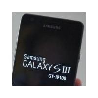 Samsung Galaxy S 3 (III)'ün Detayları Belli Oldu!