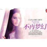 Vogue China : Lana Del Rey